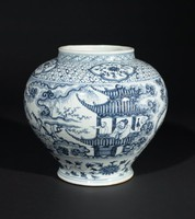 Blue-and-White Wide-Shoulder Jar with Taoist Immortals at Penglai Motifs