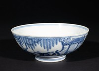 """Bowl with """"Three Friends of Winter"""" (Plum, Pine and Bamboo Trees) Interior and Taoist Immortal Women with Offering to the Seven Stars Exterior"""