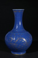 Jar with dark blue ground with gilt dragons decoration