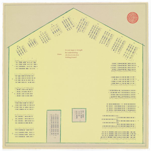 Genome Map from You Are Here, Enrique Chagoya, with Alberto Rios, Printed by Segura Publishing Company, lithograph
