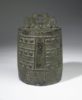 A medium size bell with dragon handle