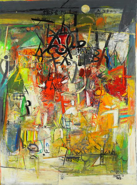 Vertical canvas with white background towards bottom, dark gray background towards top.  Covered uniformly with abstract markings in black and white derived from Ethiopic liturgical script (Ge'ez) and other alphabets, abstracted liturgical objects and abstracted visual references to African art. Moon at top of canvas. Passages of yellow, blue, green, and red paint throughout.