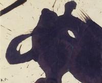 Lyric Suite, Robert Motherwell, ink on rice paper