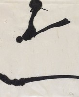 Black ink on rice paper