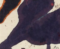 Black ink with orange bleed and blue ink on rice paper