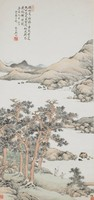 Landscape, Wu Tong, ink and color on paper