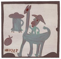 Untitled (Man with Hat Riding Four-legged Animal), Mose Tolliver, paint on wood board