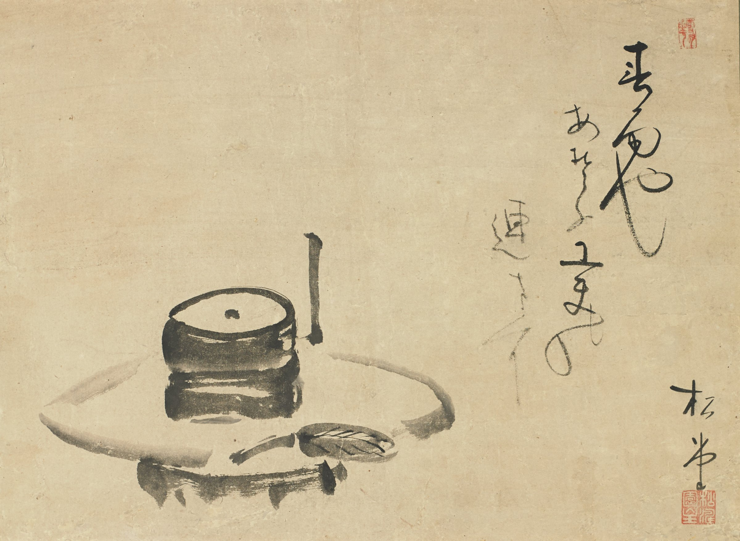 Tea Ceremony Water Jar, Whisk and Spatula, Manabe Norikatsu, ink on paper