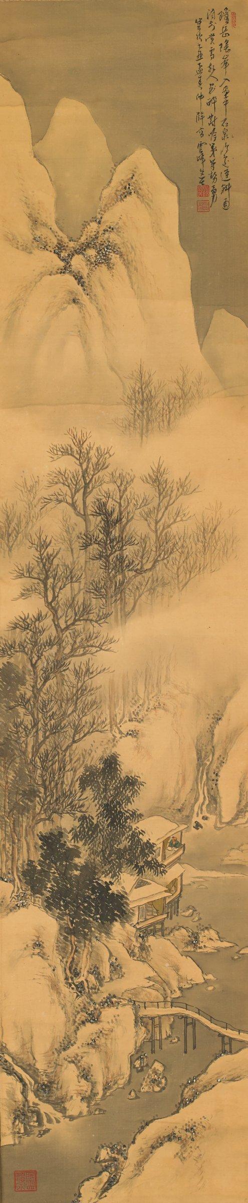 Landscape, Japan, ink and color on silk