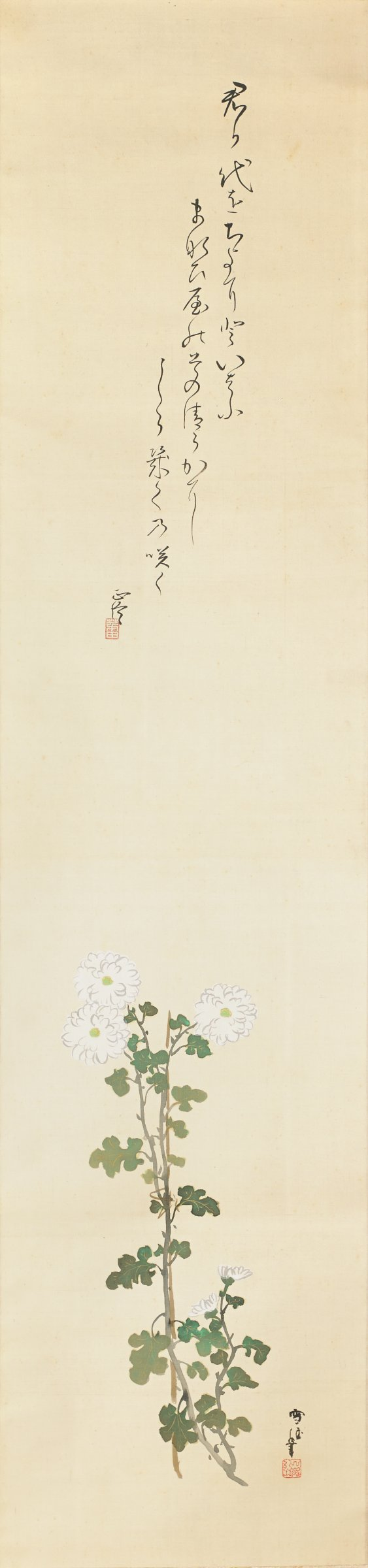 """Hanging scroll with inscription: """"My Lord's reign for a thousand ages of purity. The school's chrysanthemums bloom."""" (Written by Masaomi, dates unknown.)"""
