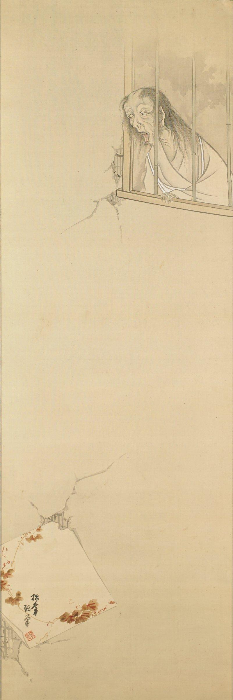 The Ghost of Oiwa (Yotsuya Kaidan), Suzuki Shonen, ink and color on paper