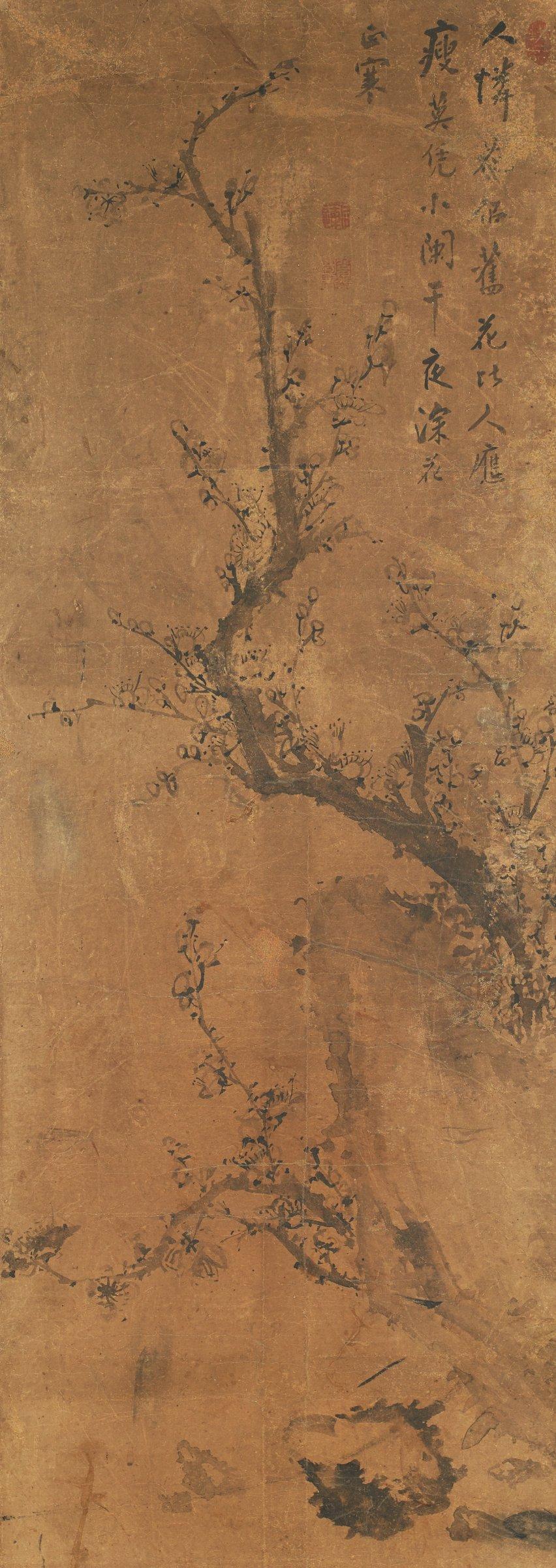 Prunus and Rock, Korea, ink on silk