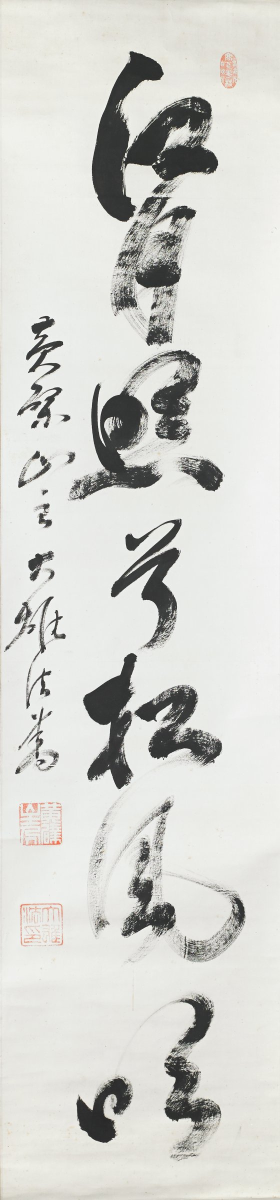 Hanging scroll with calligraphy seven-character poem, with inscription: The Moon Shines on the Inlet, the Wind Sings in the Pines