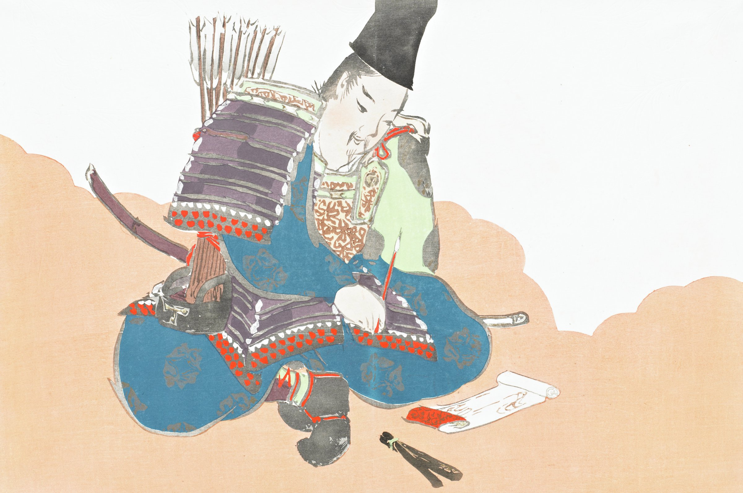 Title refers to a Noh play and the character it is based on from the Tales of Heike.