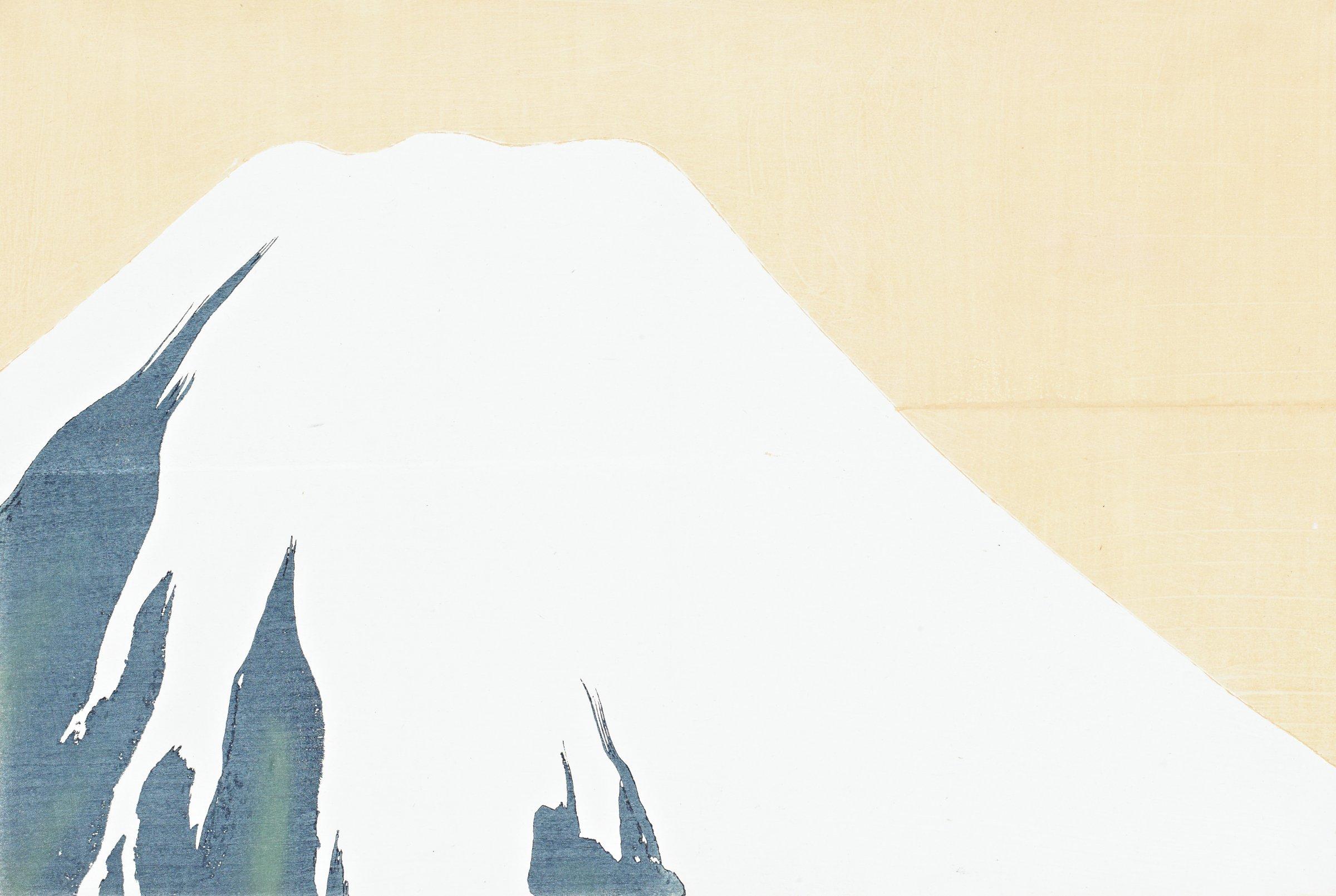 Fuji (Mt. Fuji), from Momoyogusa (A World of Things), Volume 1, Kamisaka Sekka, ink and color on paper