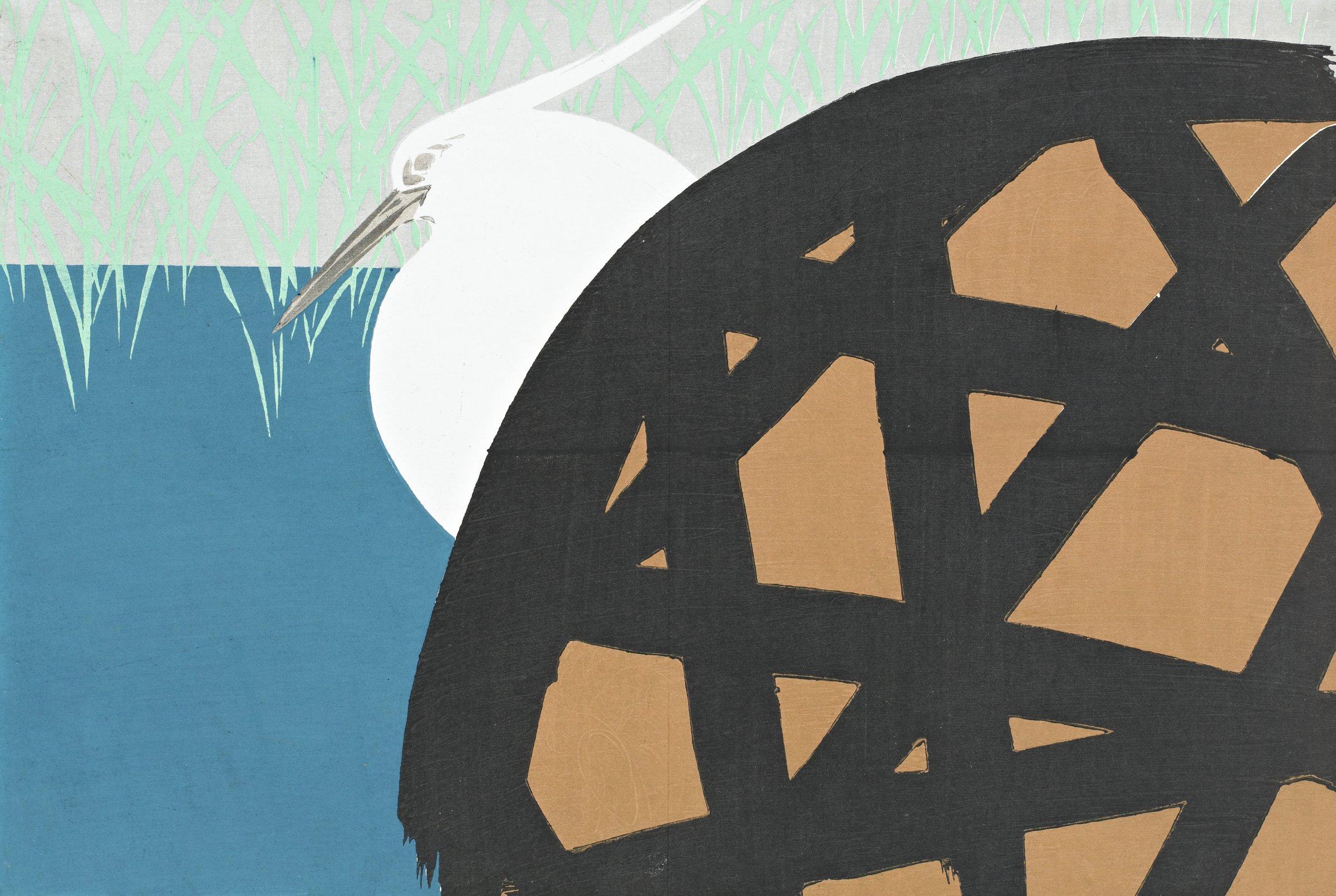 Shirasagi (White Egret), from Momoyogusa (A World of Things), Volume 1, Kamisaka Sekka, ink and color on paper