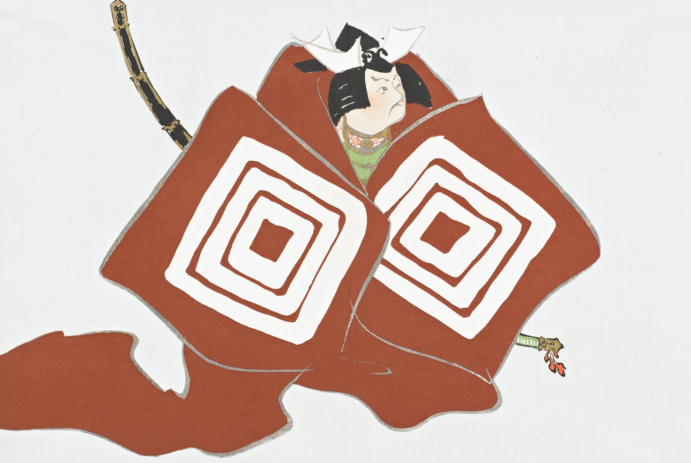 Shibaraku (A Kabuki Play), from Momoyogusa (A World of Things), Volume 2, Kamisaka Sekka, ink and color on paper