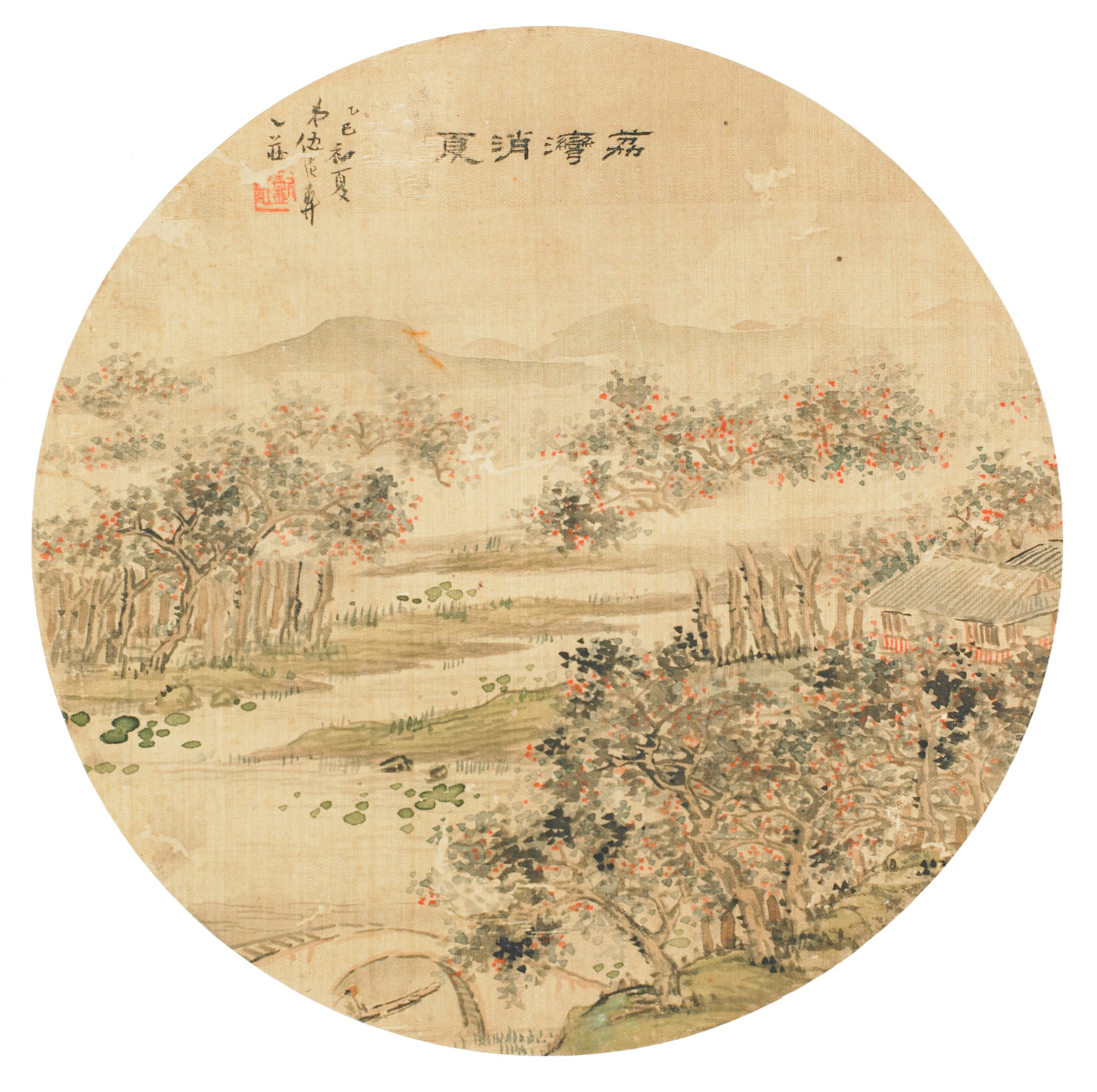 Whiling away the Summer at Li Wan, Wu Deyi, ink and color on silk