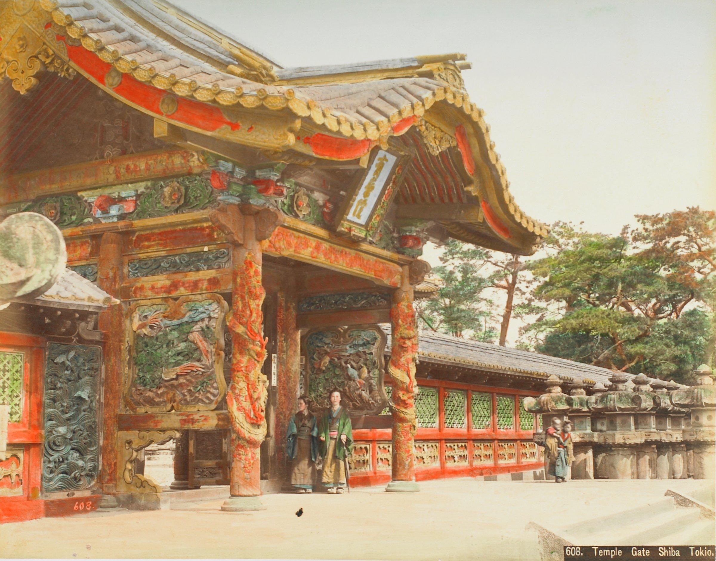 Temple Gate Shiba Tokio (.36, recto); Prince Hotta's Garden at Tokio (.37, verso), Attributed to Kusakabe Kimbei, hand-colored albumen prints mounted to album page