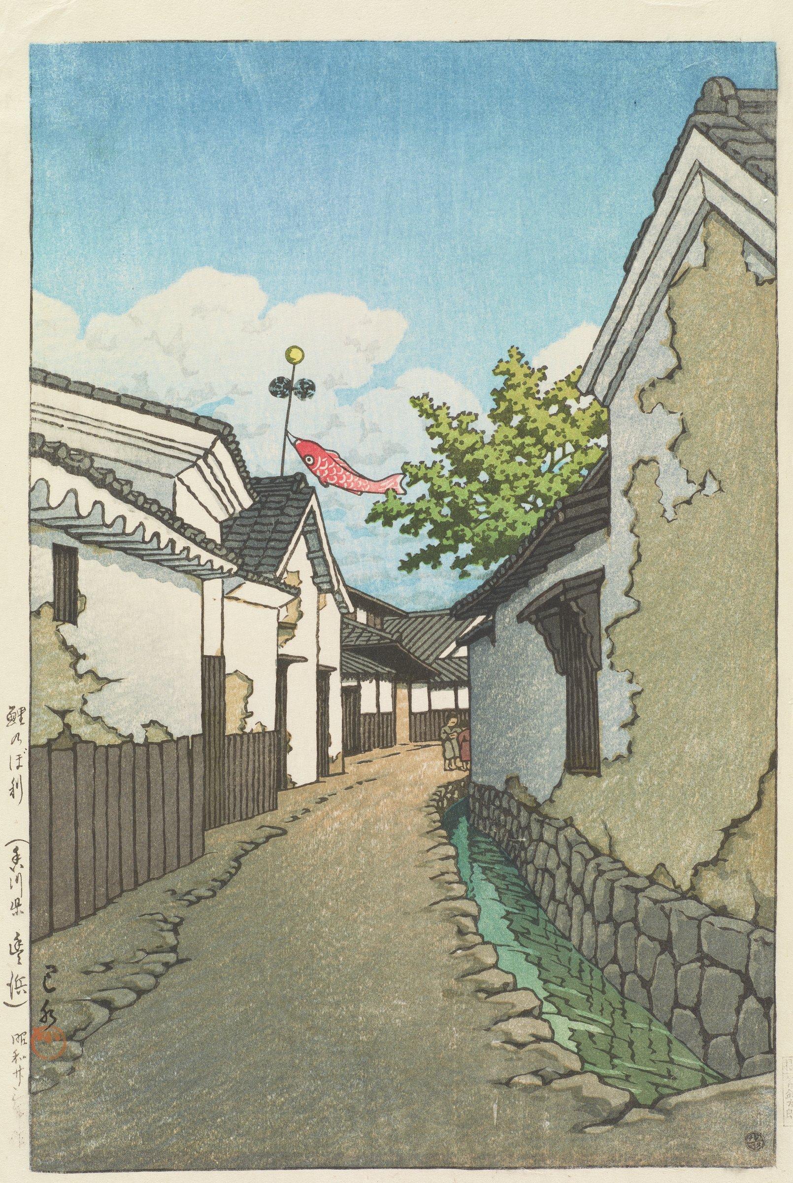 A scene of a carp streamer in Toyohama village in Kagawa prefecture