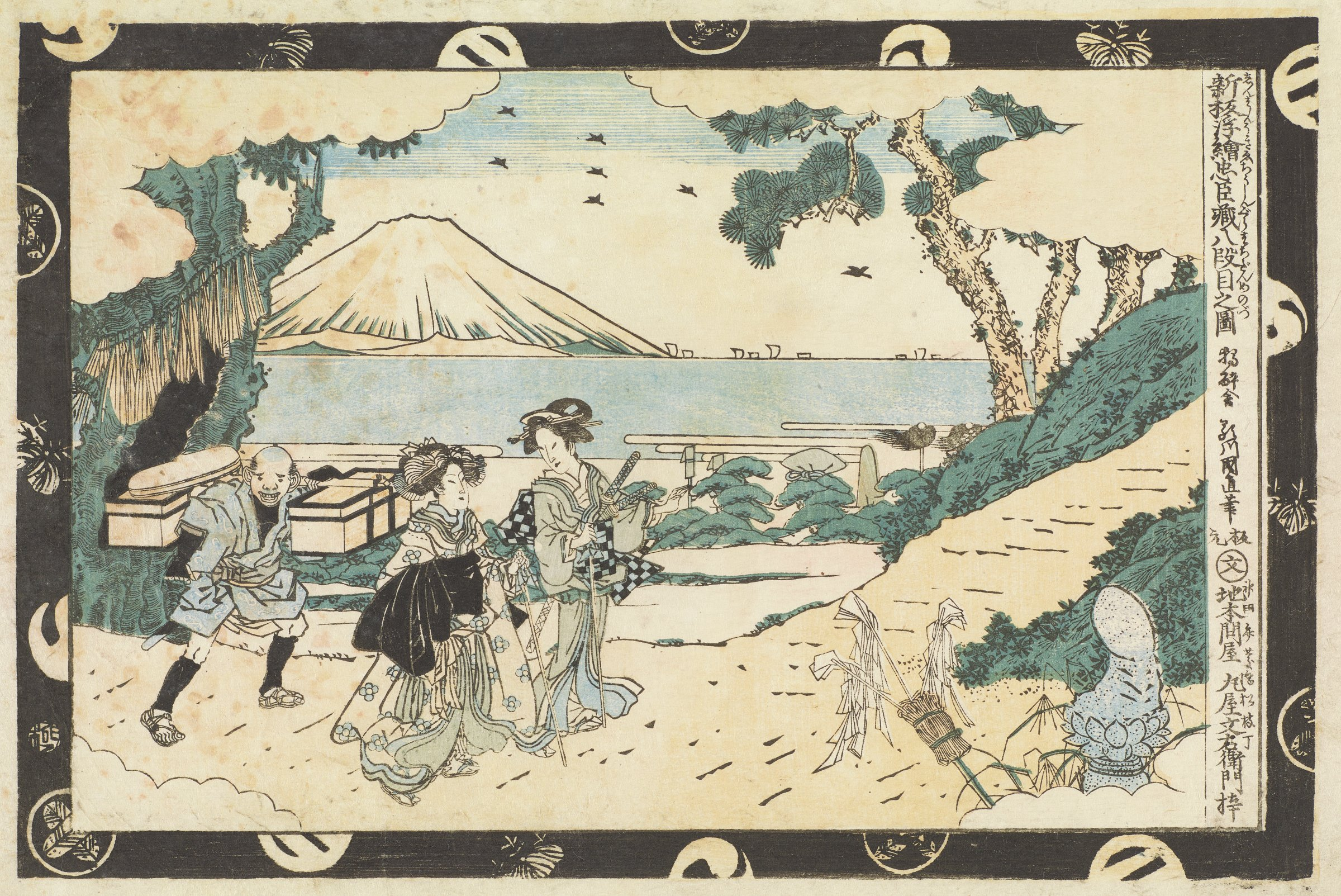 Scene 8, The Tale of Forty-Seven Ronin, Utagawa Kuninao, ink and color on paper