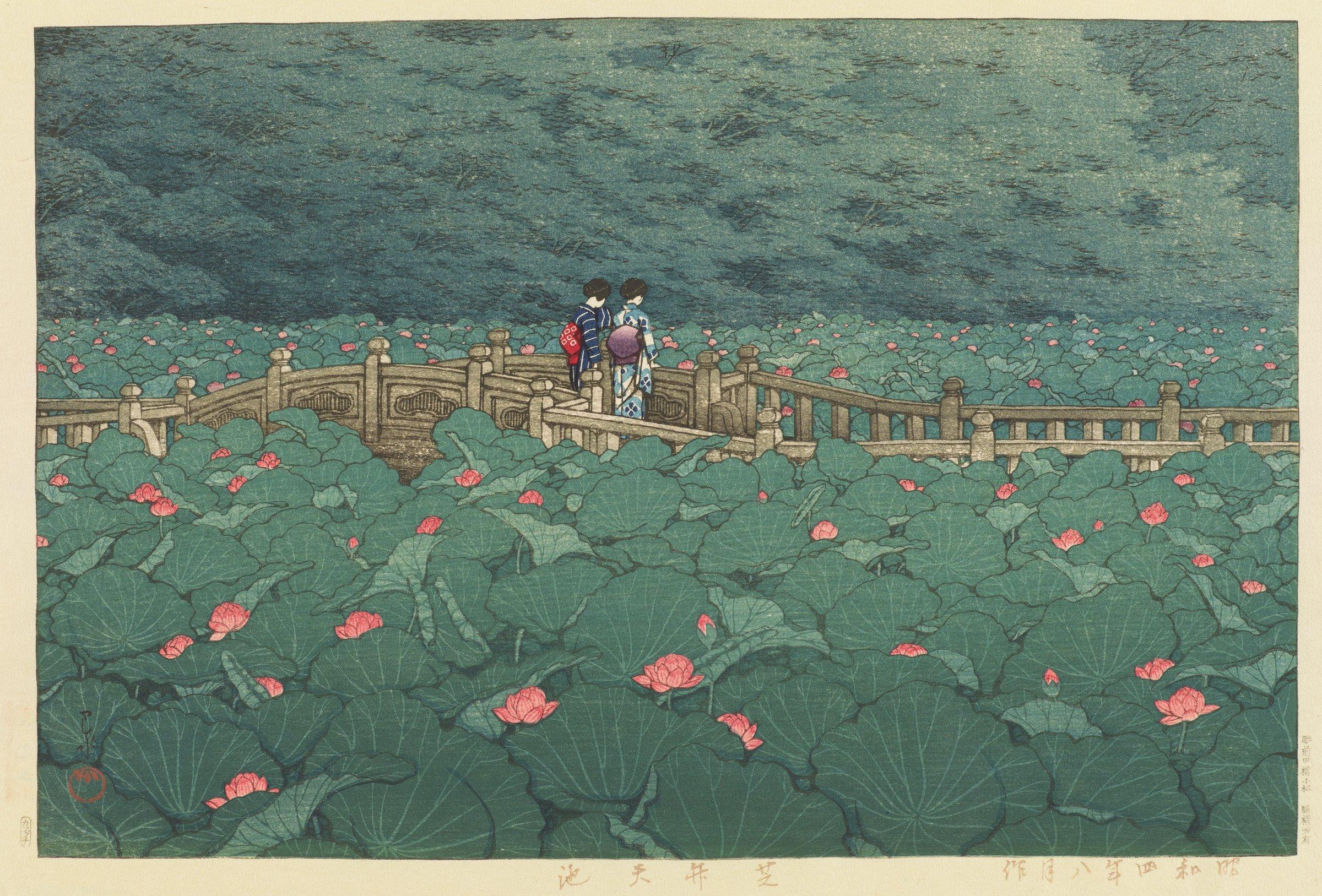 Benten Pond, Shiba (Benten Ike), Kawase Hasui, ink and color on paper