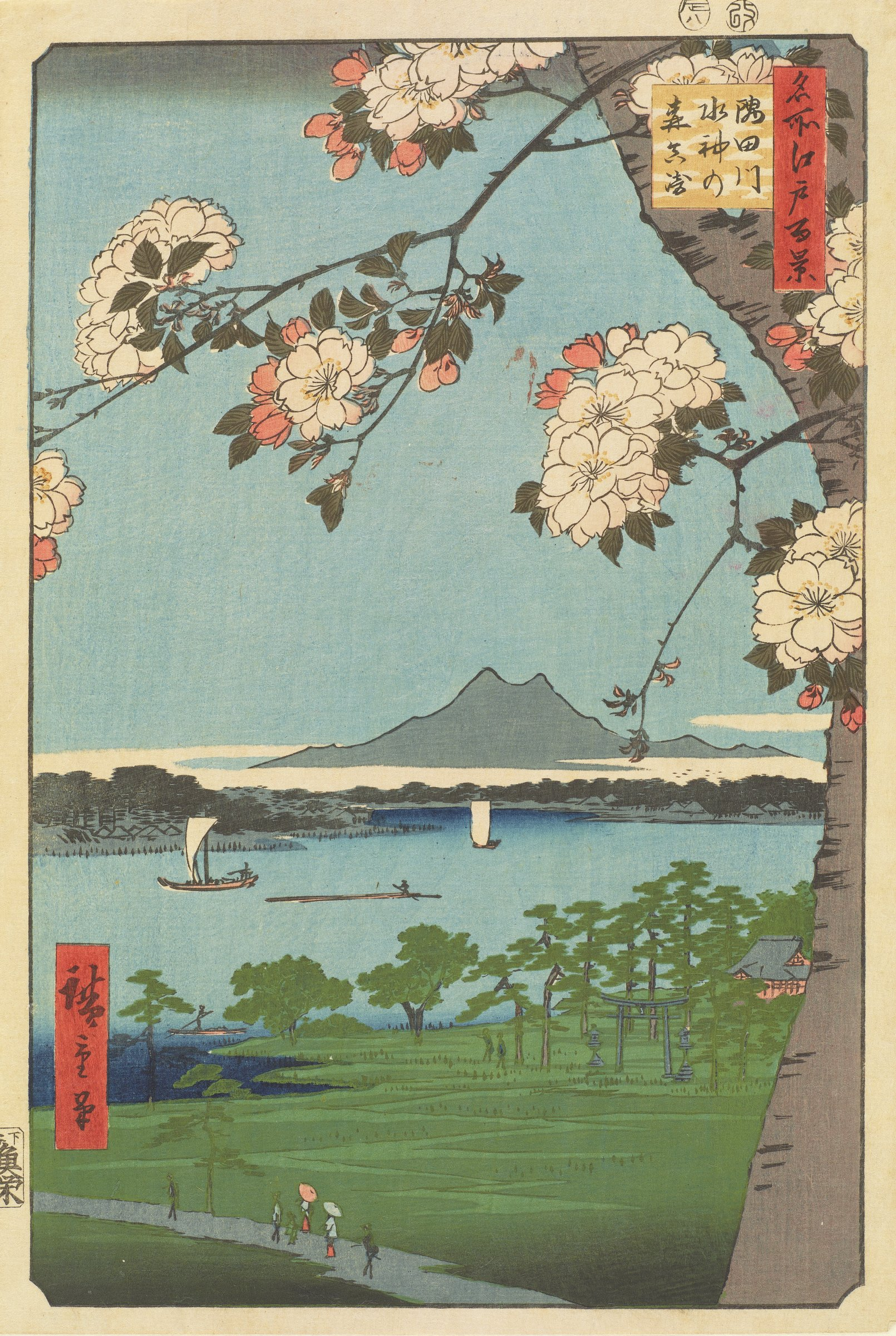 Sumida River (Hundred Famous Views of Edo), Ando Hiroshige, ink and color on paper