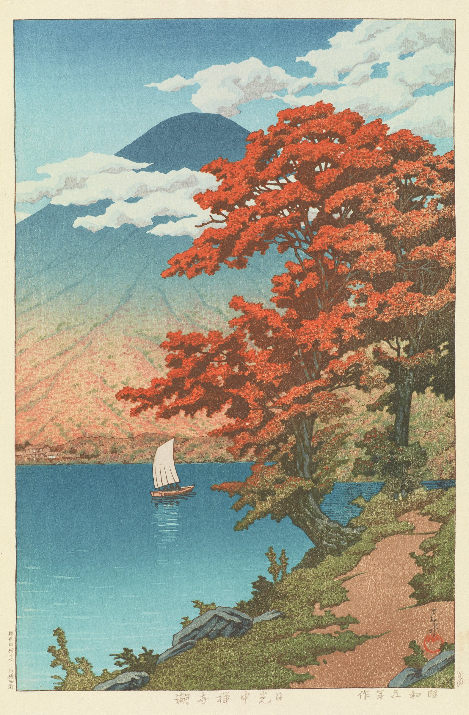 Lake Chūzenji, Nikkō, Kawase Hasui, ink and color on paper