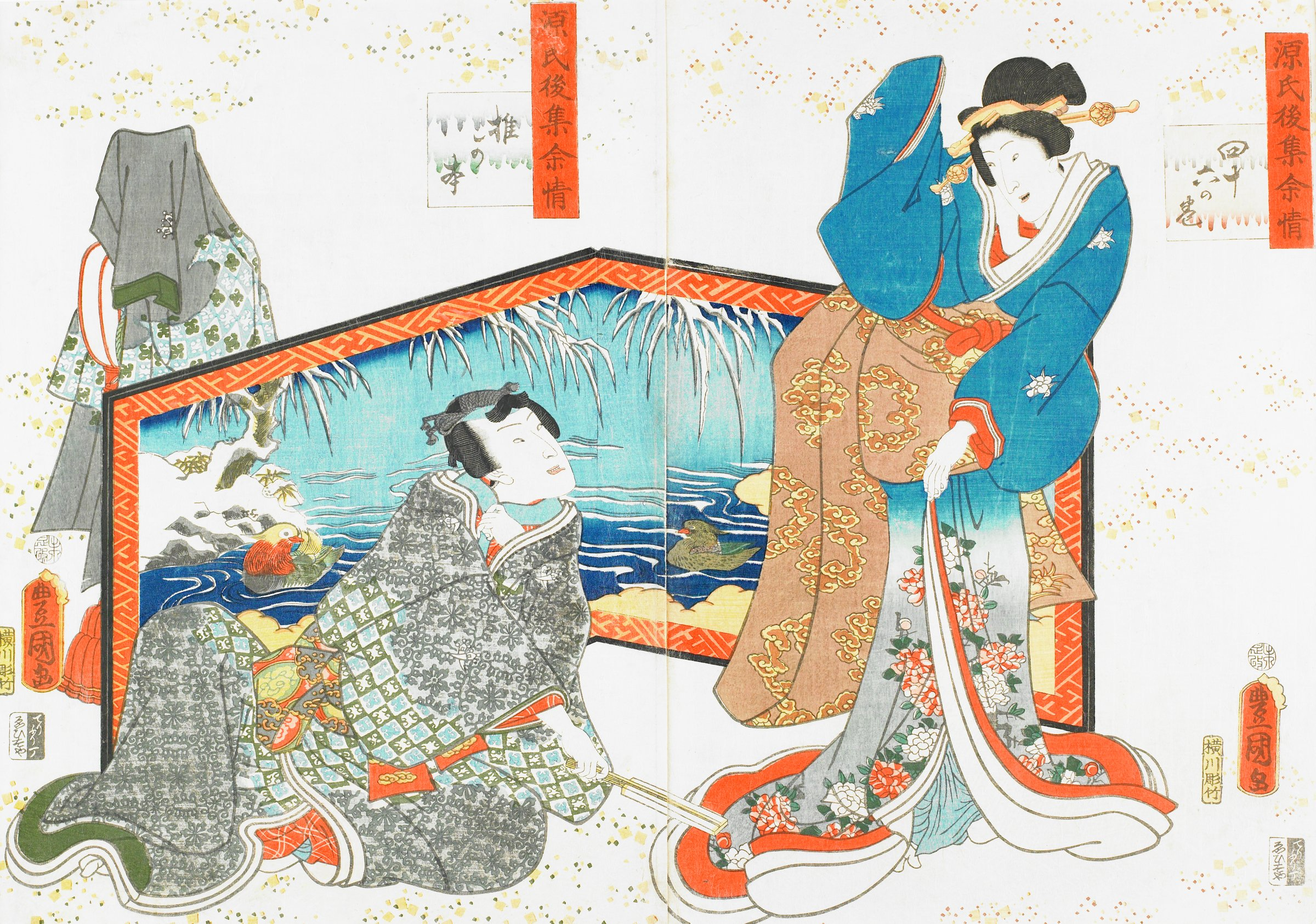 Scenes from the Tale of Genji: Beneath the Oak (Shiigamoto), Chapter 46, Utagawa Kunisada, Published by Ebisuya Terifuricho, ink and color on paper, diptych