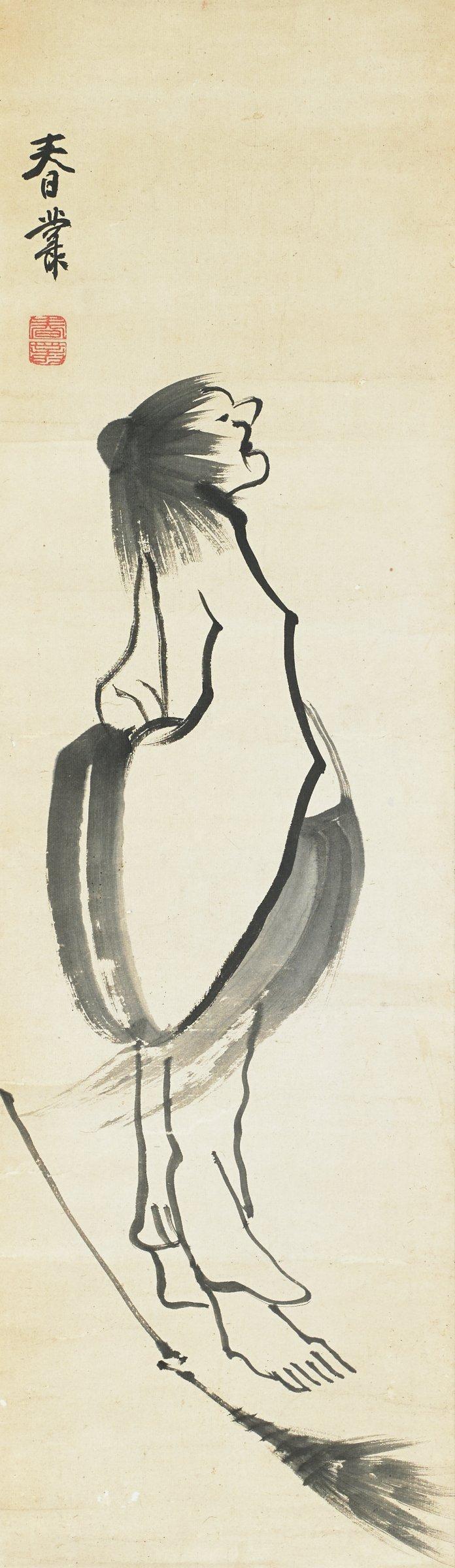 Jittoku, Shunso, ink on paper
