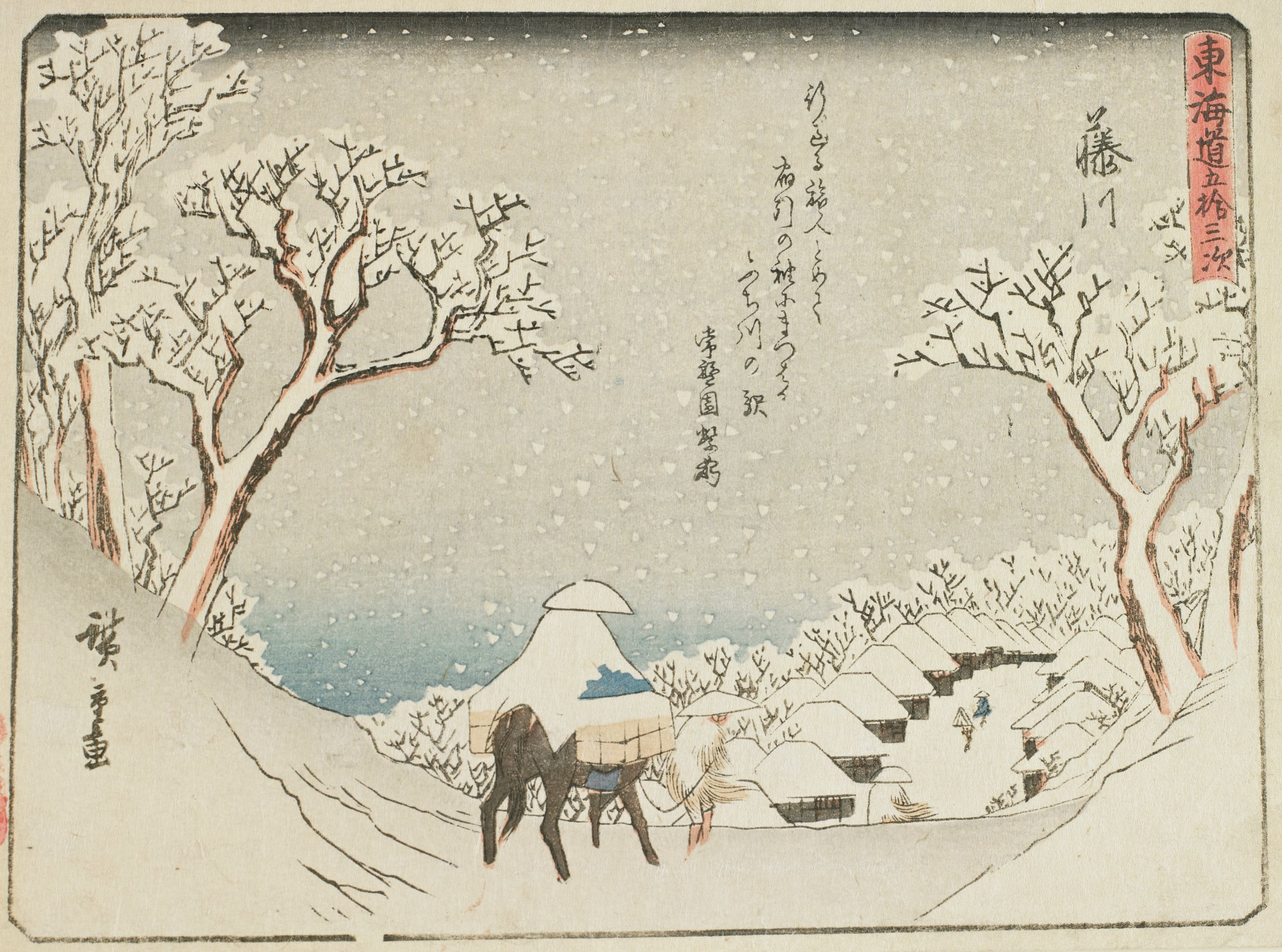 Two figures, one on horseback and one leading the horse, trudging through a snow covered mountain pass towards a village in the distance below; three other distant figures along road between buildings.