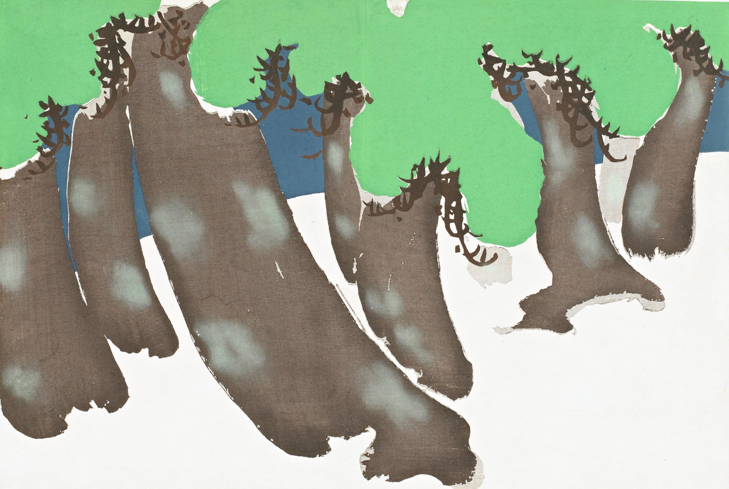 Sonarematsu (Windswept Coastal Pines), from Momoyogusa (A World of Things), Volume 3, Kamisaka Sekka, ink and color on paper