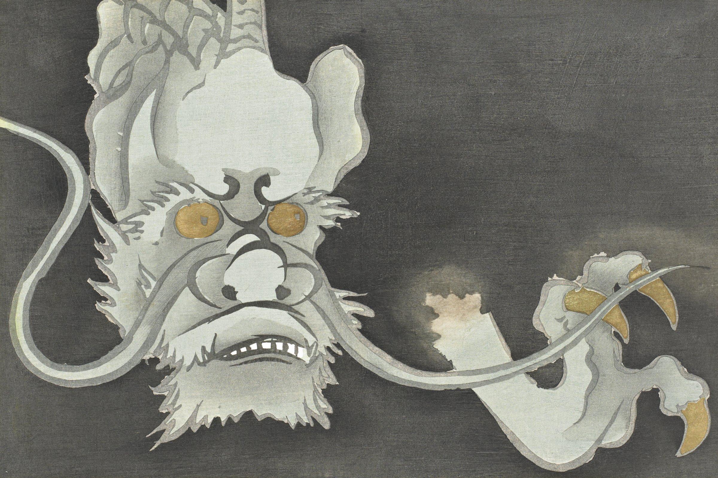 Ryu (Dragon), from Momoyogusa (A World of Things), Volume 3, Kamisaka Sekka, ink and color on paper
