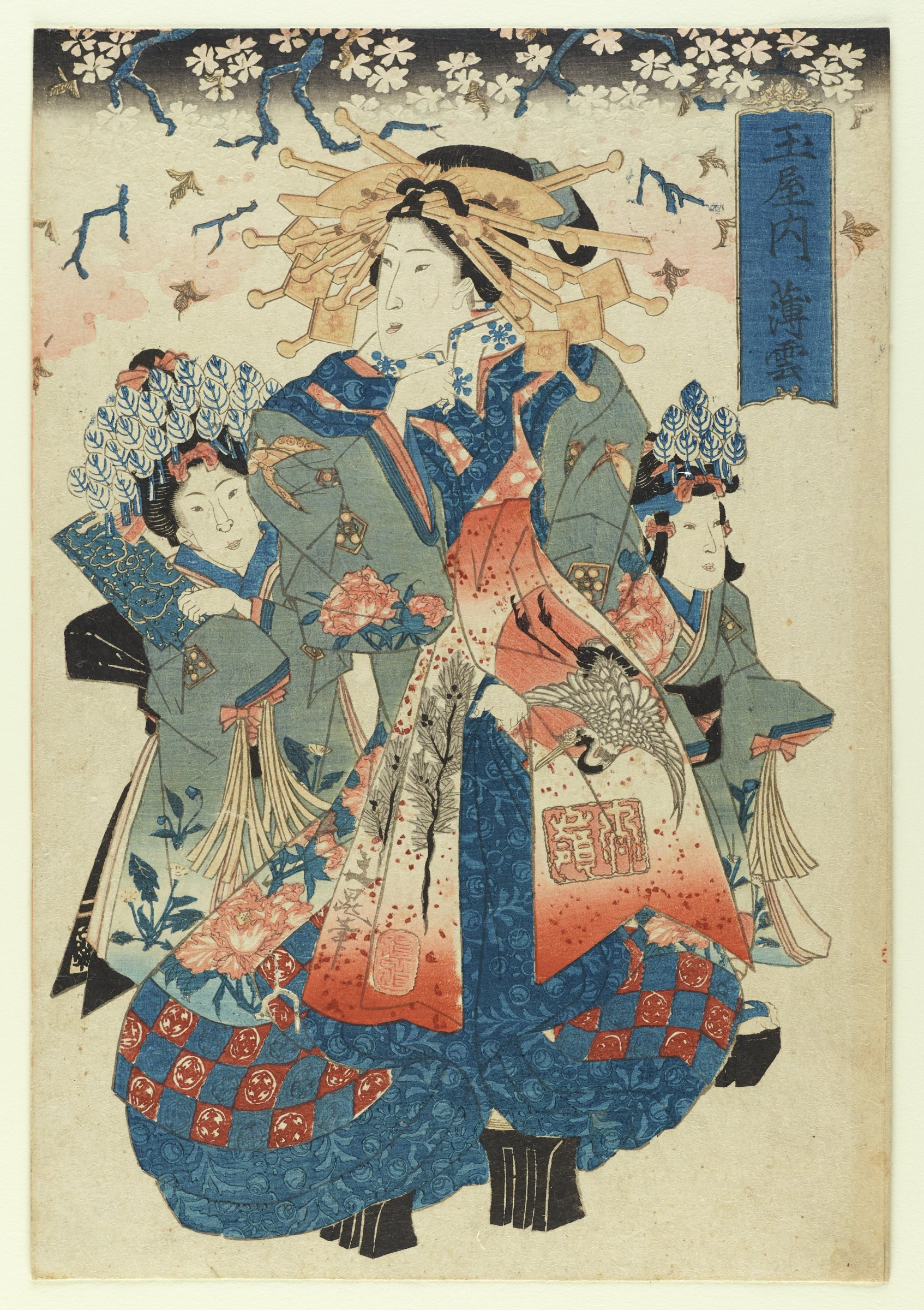 Parade of Courtesans, Nagato of the Owari, Tamakatsu of the Tamayaand, and Usugumo of the Tamaya, Japan, ink and color on paper (triptych)