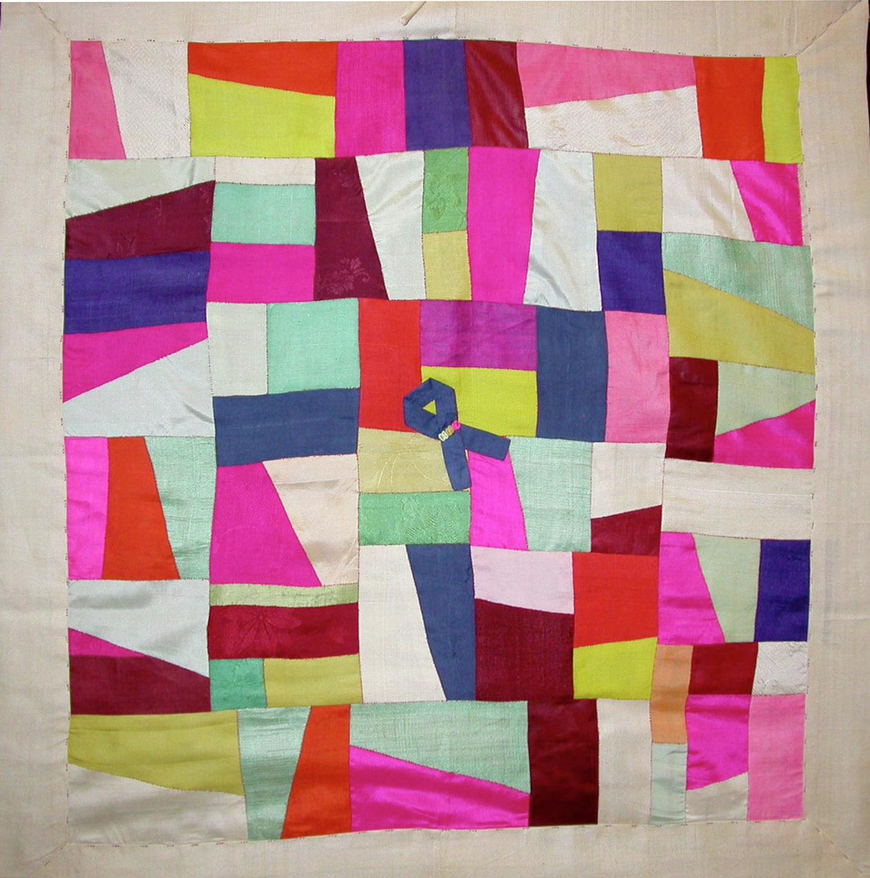 Multi-Colored Wrapping Cloth (Bojagi), Korea, silk and cotton