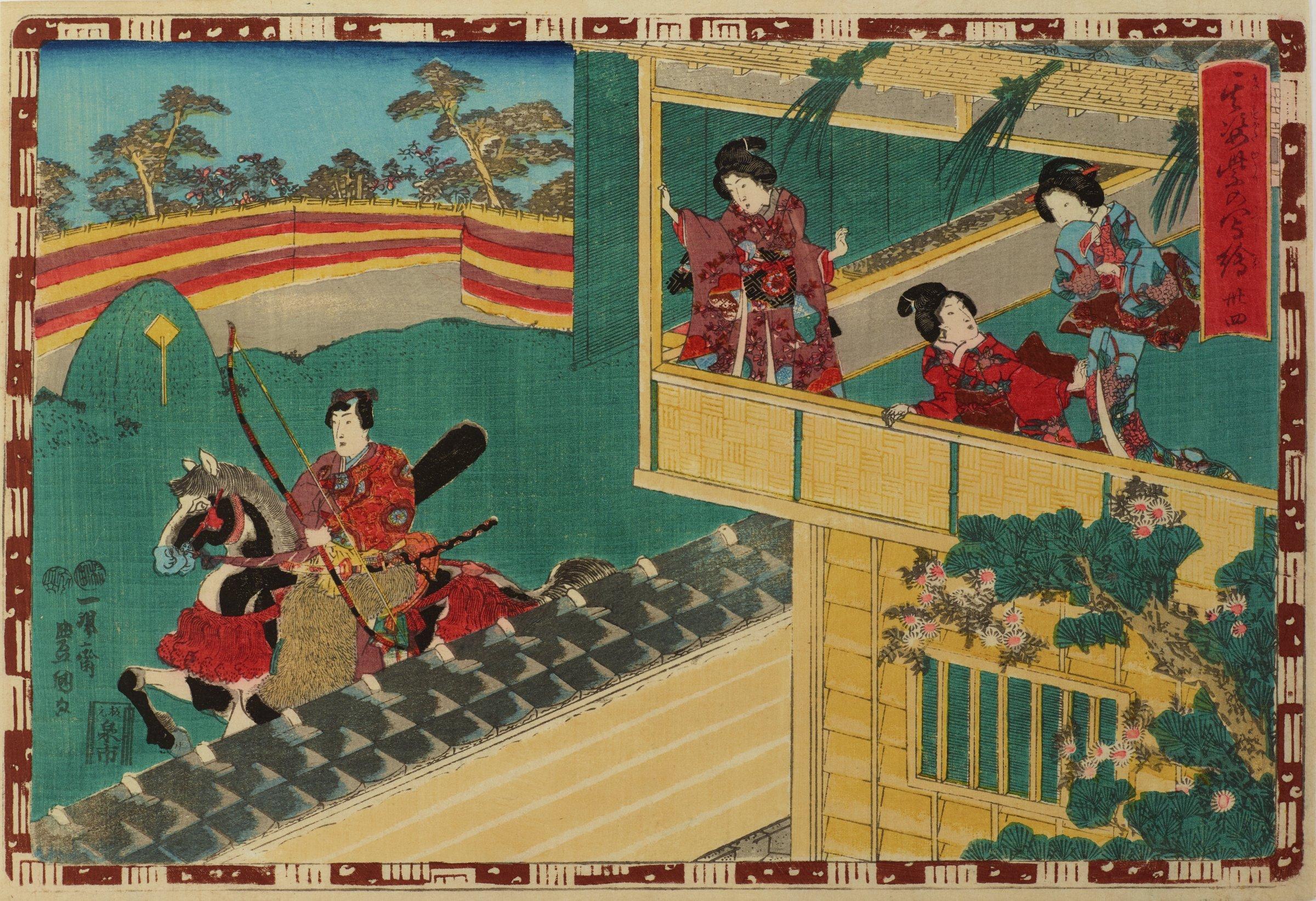 Genji Appearances in Illustration, no. 34, Utagawa Kunisada, ink and color on paper