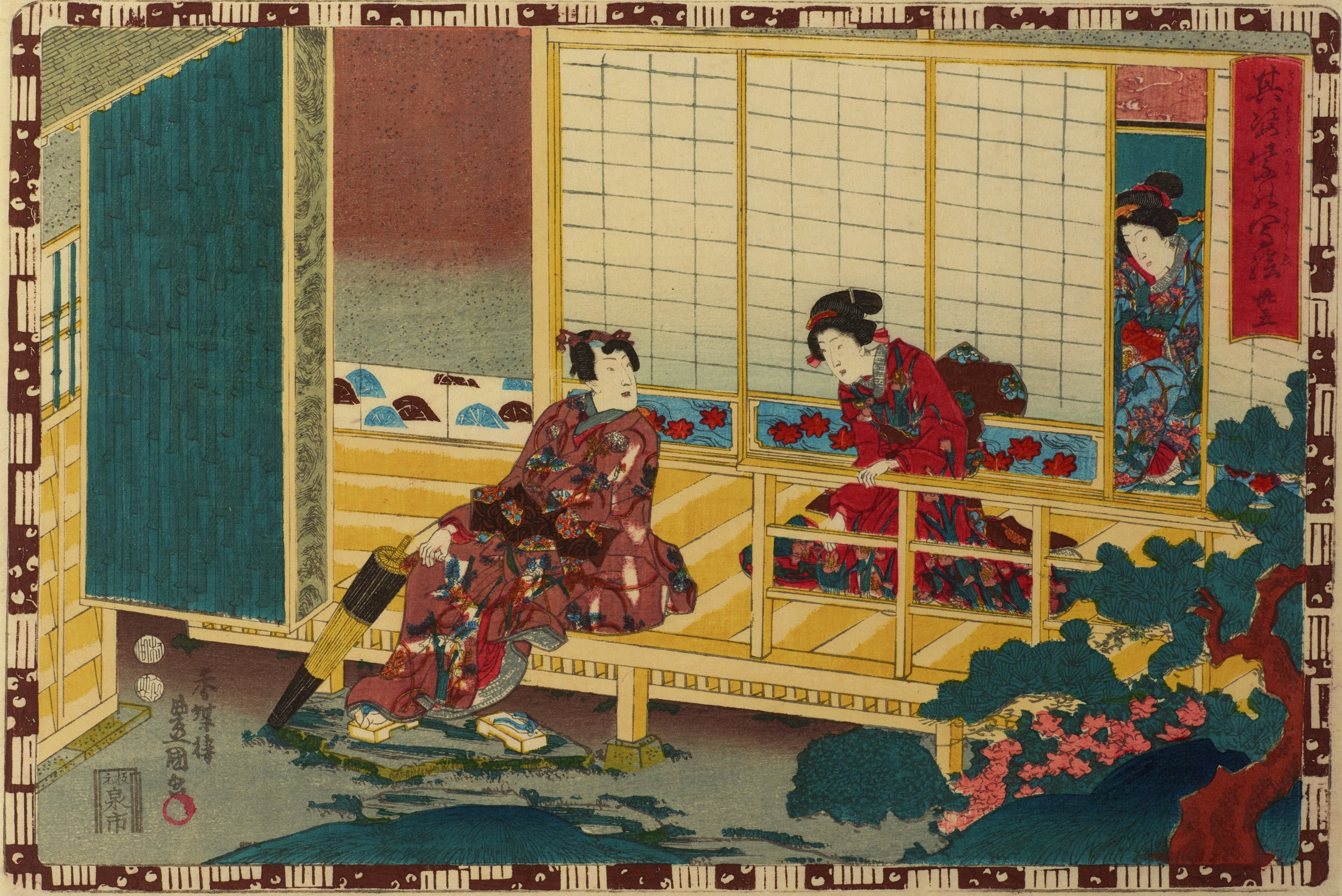 Genji Appearances in Illustration, no. 35, Utagawa Kunisada, ink and color on paper