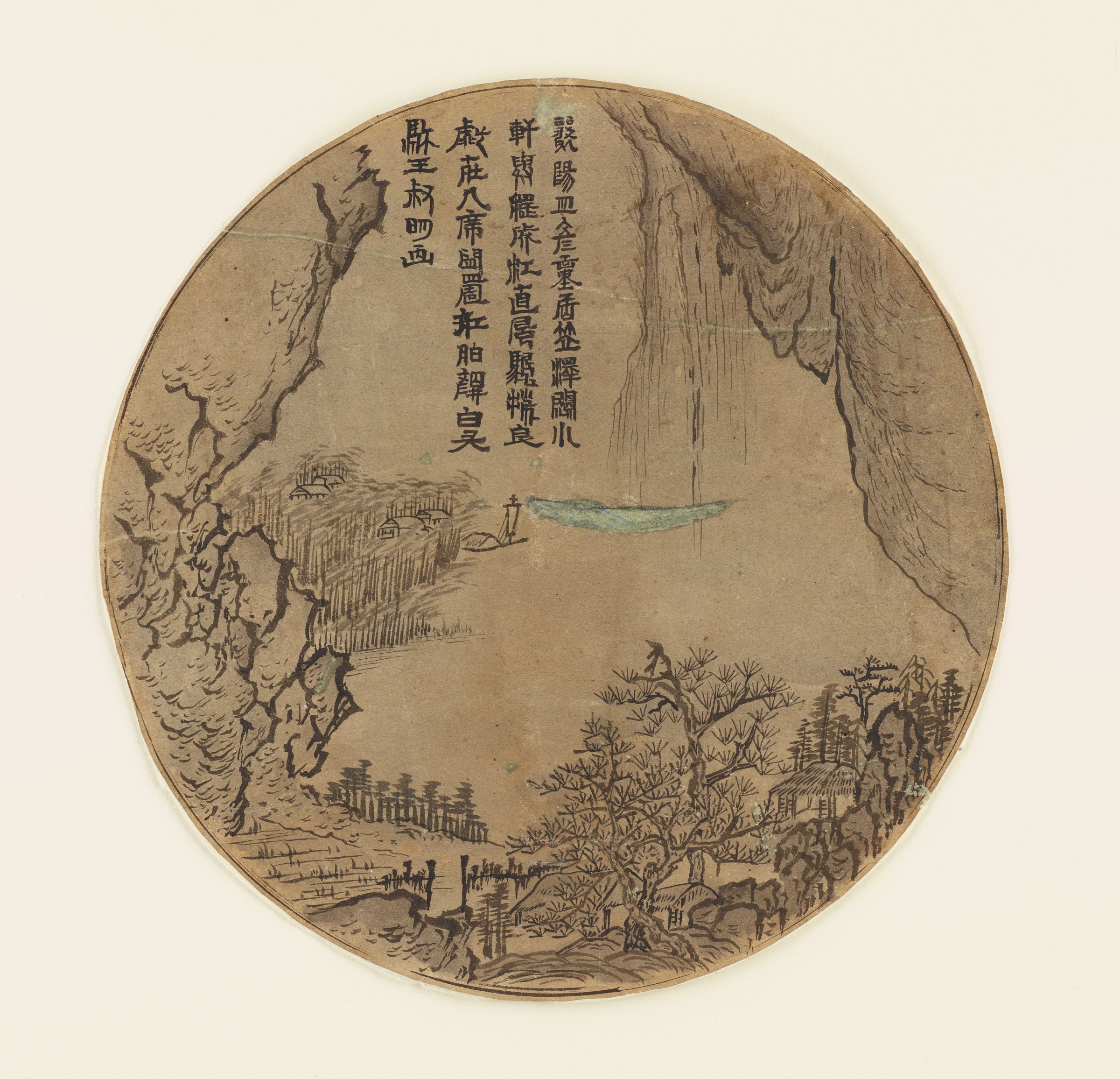 Landscape with Sailboat on a River in Round Fan Format