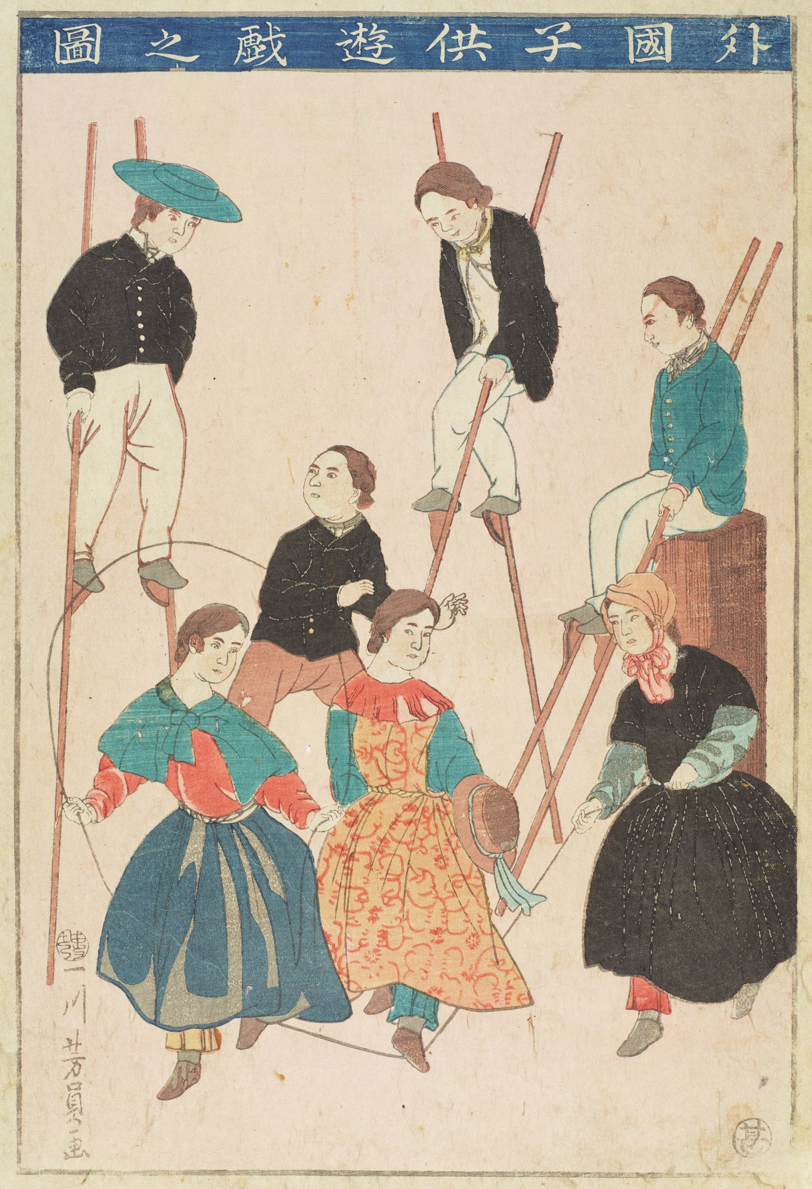 Foreign Children at Play, Utagawa Yoshikazu, ink and color on paper