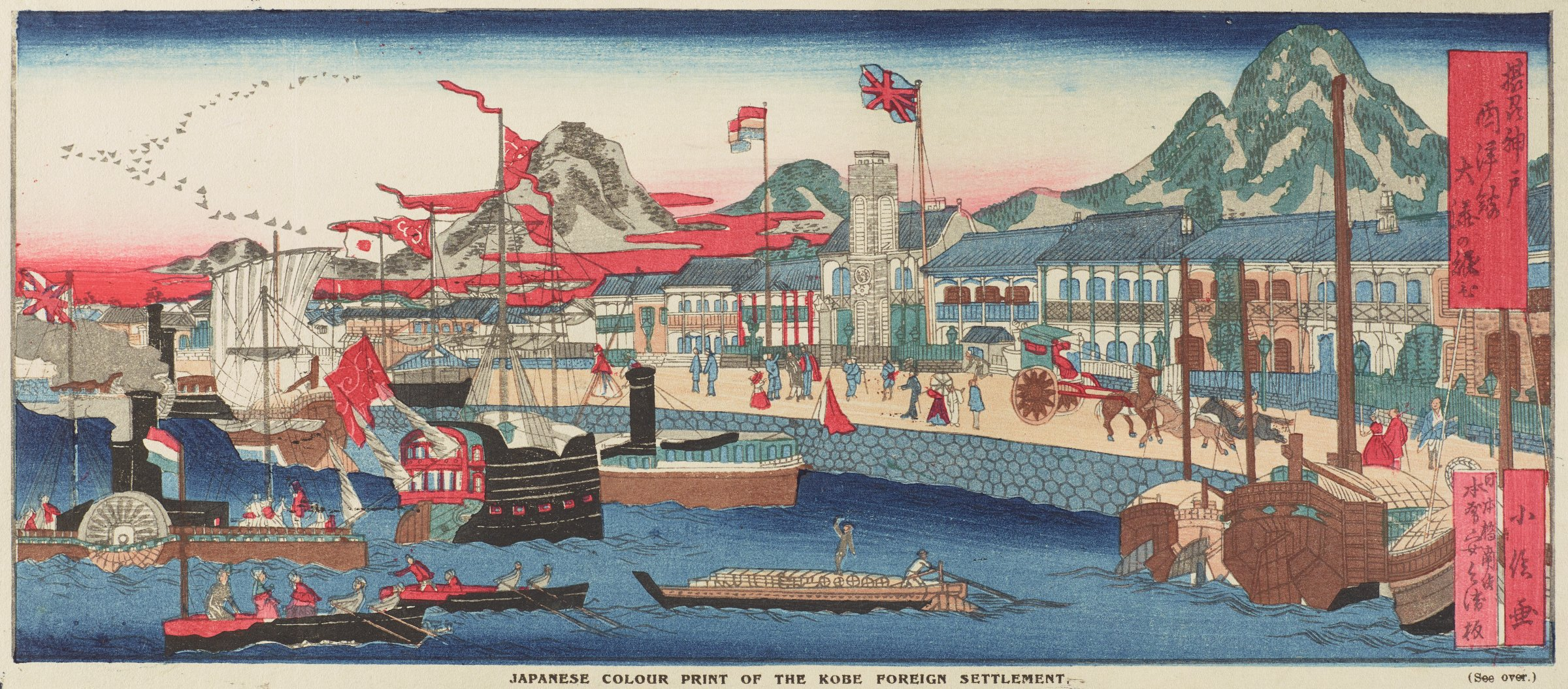 A View of the Foreign Settlement in Kobe, Utagawa Konobu I, ink and color on paper