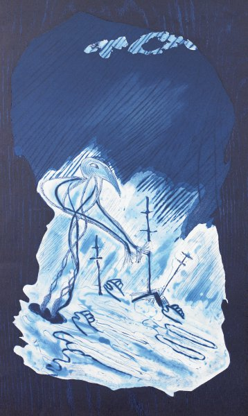 A composition in blues and white (the paper). Imagery suggests an arctic landscape in stormy weather; we see icy seas, snowed-under buildings with antennae. A range of printing techniques were employed, producing a variety of stylistic looks - fine lines, brush work, etc.