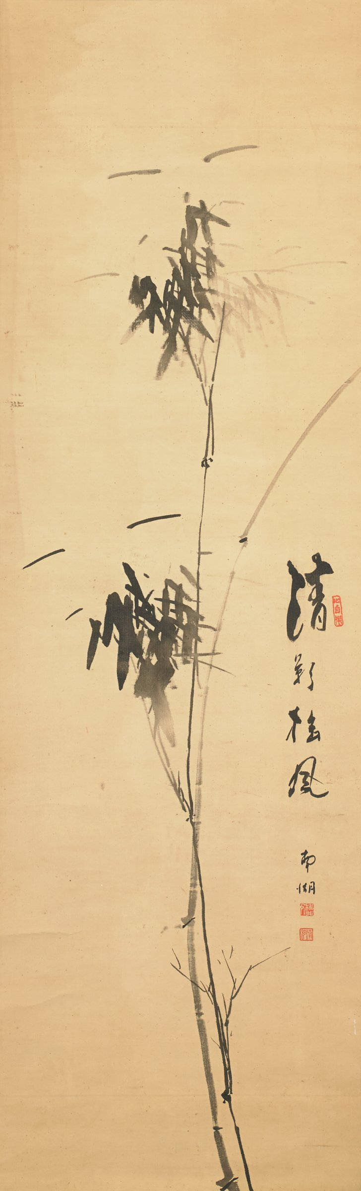 Hanging Scroll of Bamboo and Calligraphy