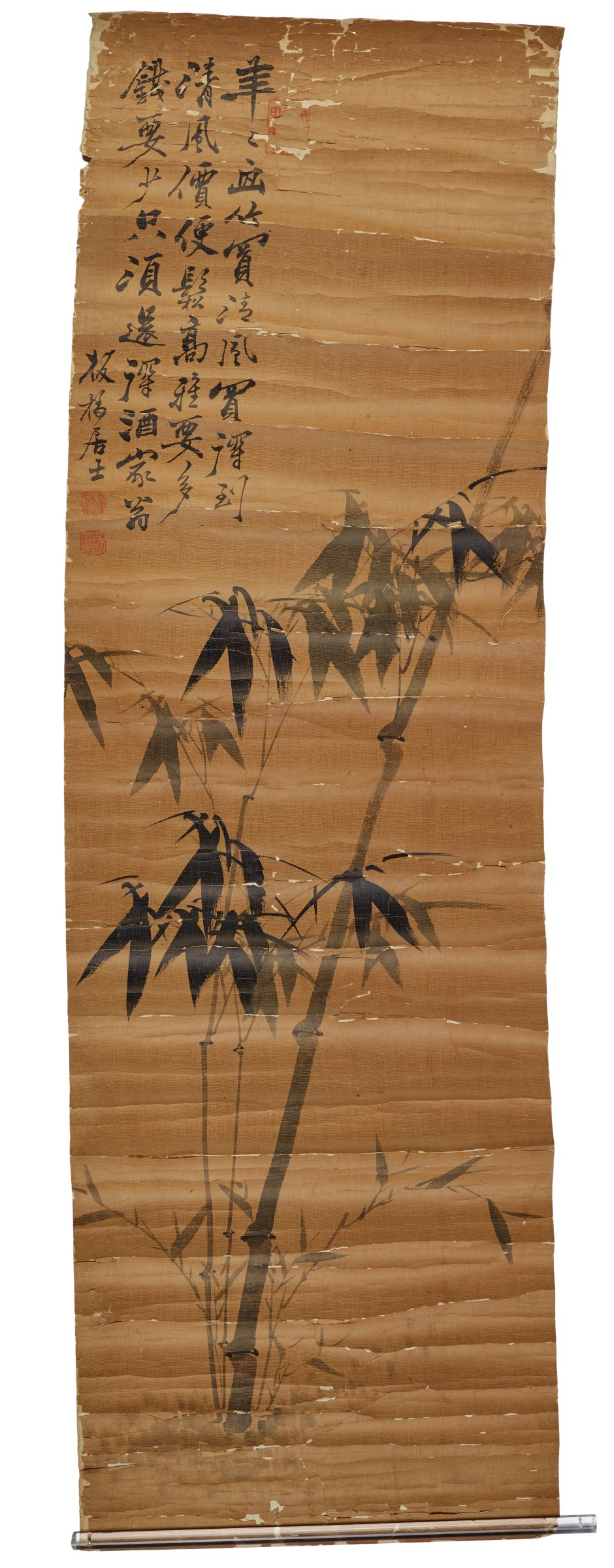 Unmounted Ink Painting of Bamboo with Calligraphy and Seals. Poor condition mounted on paper